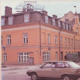 20 Linda 1980ndate peamaja Maakri tänaval
