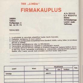 22 Linda kaupluse eeskirjad 1980ndatel