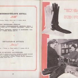 8 Artelli Vill reklaam 1951